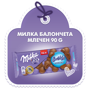 MILKA BUBBLY MILK