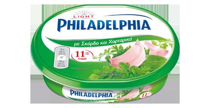 Philadelphia με Σκόρδο και Χορταρικά