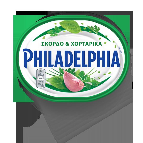 philadelphia-με-σκόρδο-και-χορταρικά